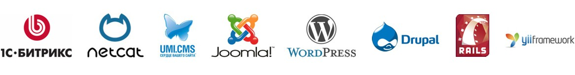 доработка сайта на битрикс netcat umi cms joomla wordpress drupal yii ruby on rails